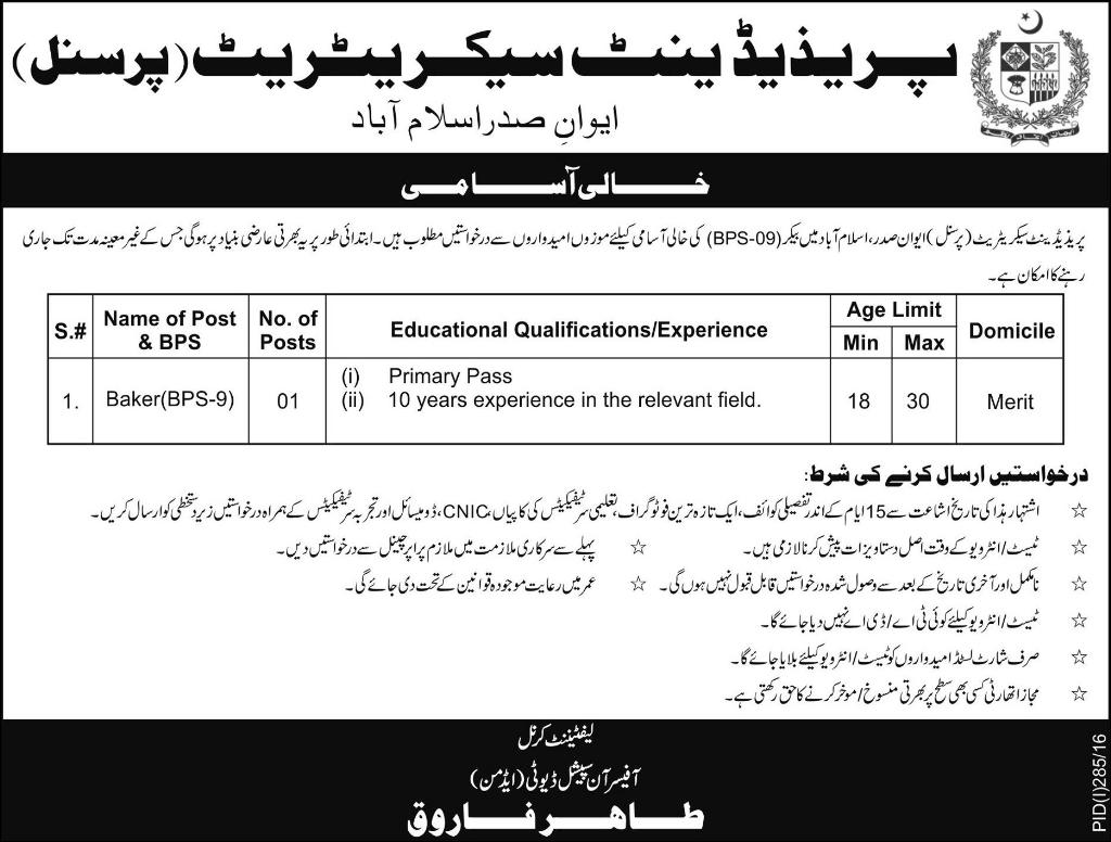 President Secretariat Baker Required