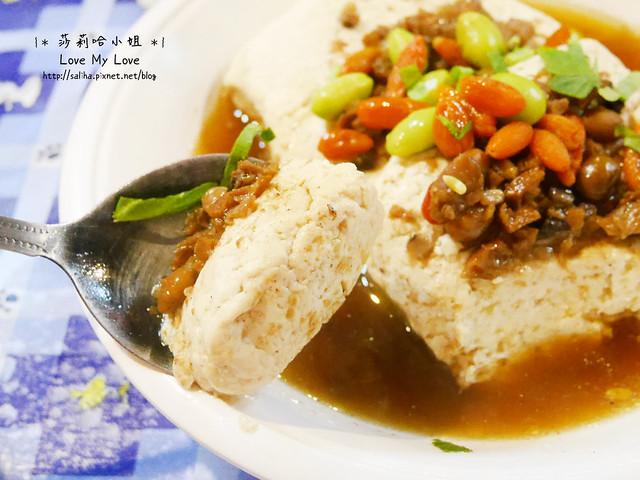 深坑老街素食餐廳推薦陳家豆腐 (7)
