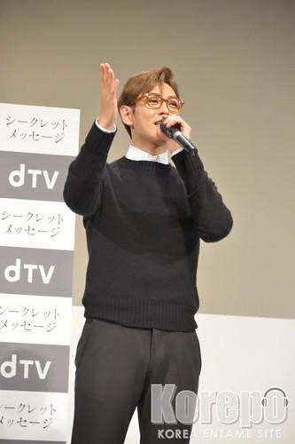 TOP - Secret Message Tokyo Première - 02nov2015 - Korepo - 11