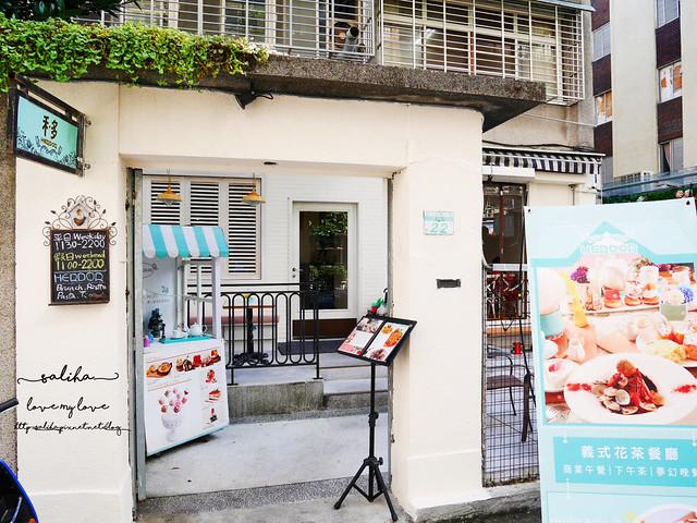 東區忠孝敦化站超夢幻下午茶咖啡館禾多HERDOR