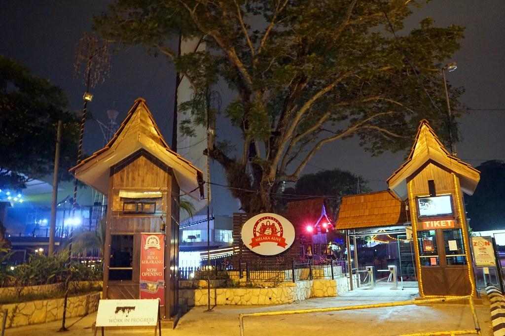 The Melaka Cultural Performance Show @ Melaka Alive, Dataran Pahlawan