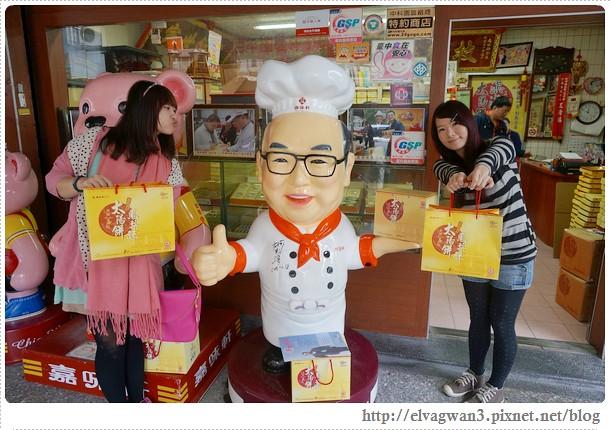 [台中美食●中西區] 嘉味軒食品 — ☆台中糕餅老店☆一夕爆紅的淇淇太陽餅♪皮酥、餡厚、不黏牙♥