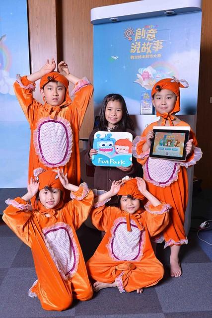 中華電信2015數位創新應用系列賽開跑