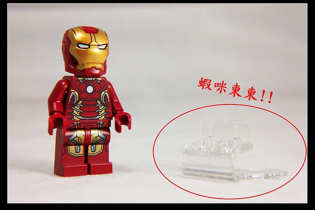 Lego76031 (19)