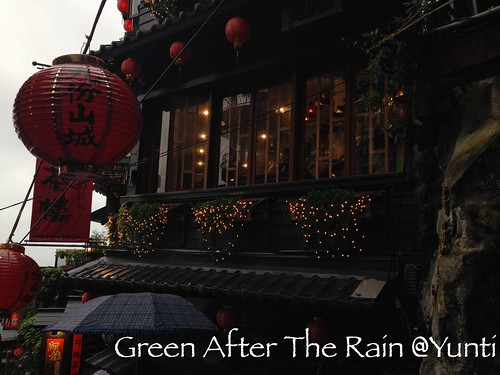 Day 4.25 Jiufen Old Street Ah Mei Teahouse _ (116)