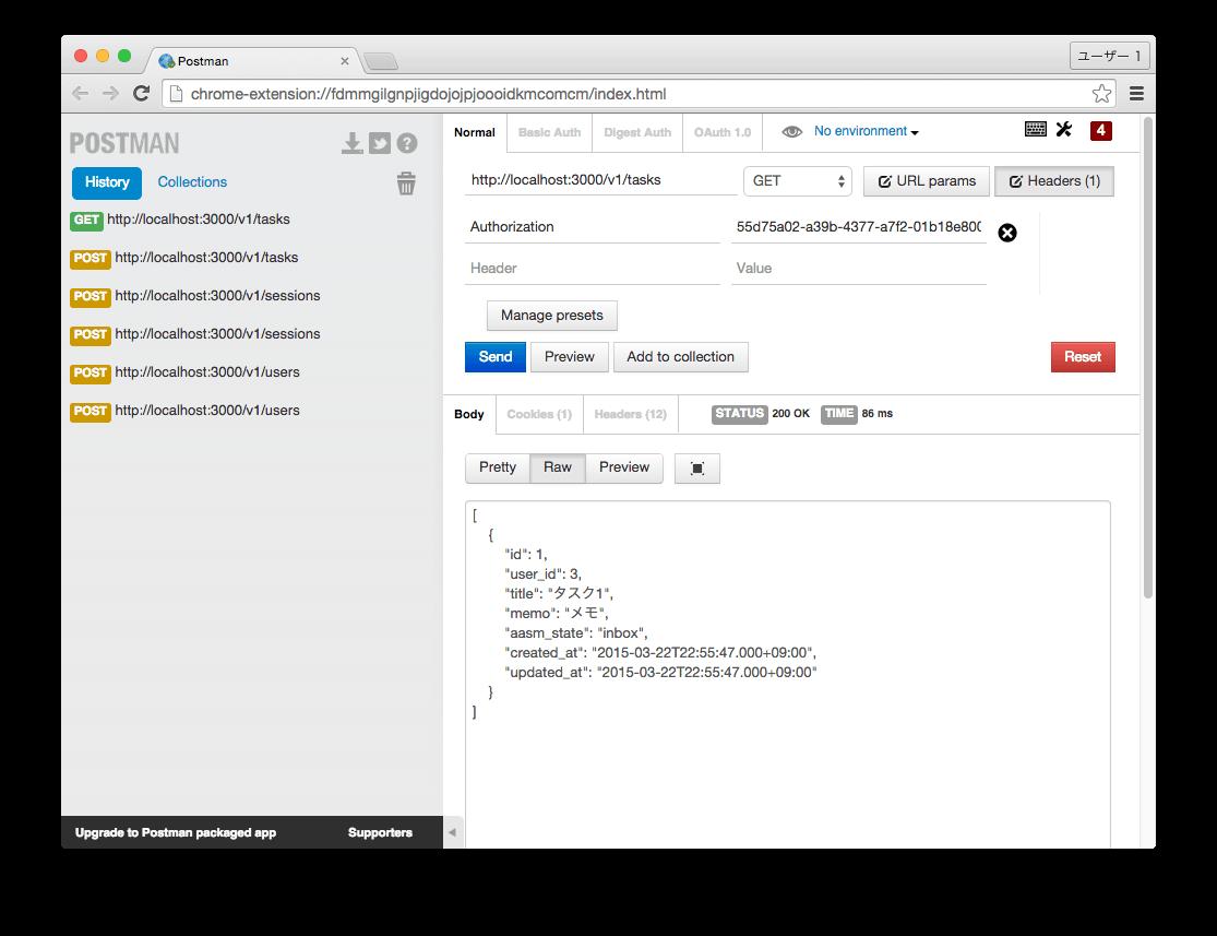 TODO-Module API GET :tasks