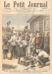 ptitjournal 27 aout 1905
