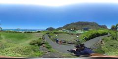 The  Sea Life Park  - a 360º Equirectangular VR