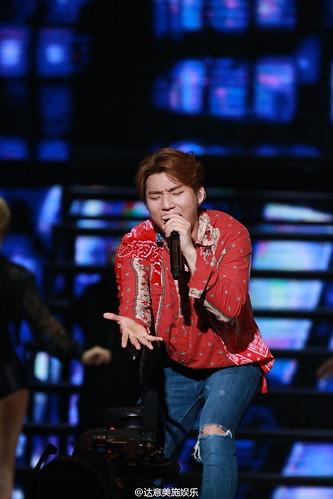 BIGBANG FM Guangzhou Day 3 2016-07-09 (43)