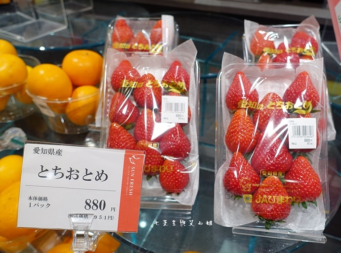 21 HARBS 草莓泡芙蛋糕 FOOD PARC ROYAL QUEEN 草莓 吉祥寺