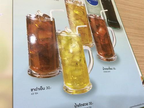Jian Lukjin Plaa menu 3