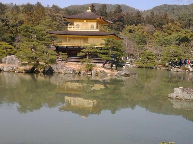 9372銀閣寺