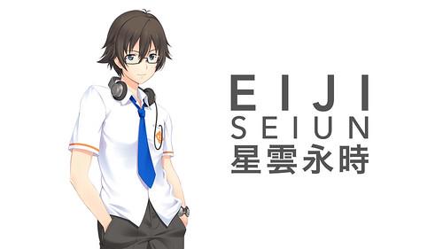 Eiji Seiun