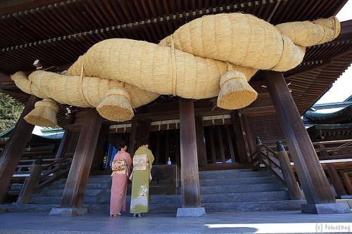 SAKURA at Miyajidake Shrine