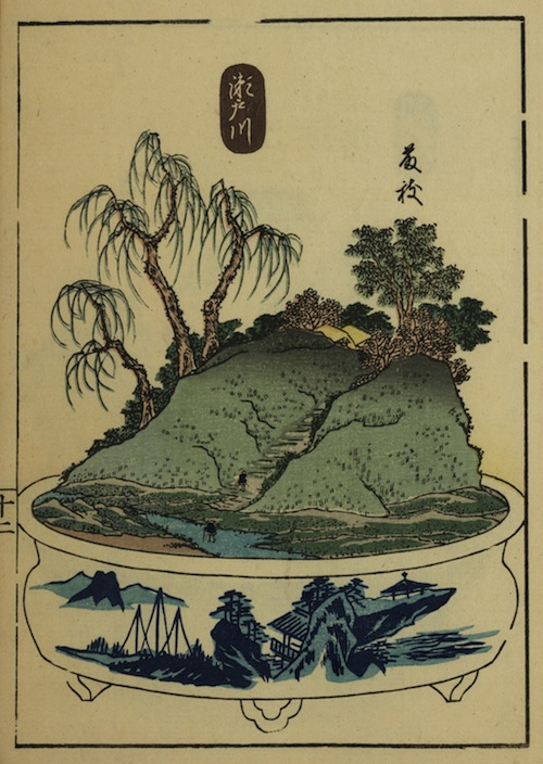 japan53-2