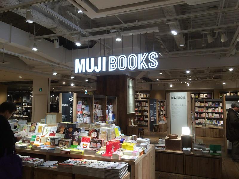キャナルシティのMUJIに、編工研監修のMUJIBOOKS登場。