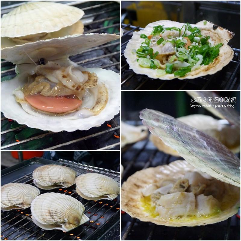 17161328917 a16358b7af b - 熱血採訪。台中龍井【第一青海鮮燒物】鮮蚵、風螺、蛤蜊、龍蝦、大沙母一次滿足,