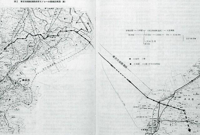 東京湾横断道路(アクアライン)併用モノレール計画(未成線) (1)