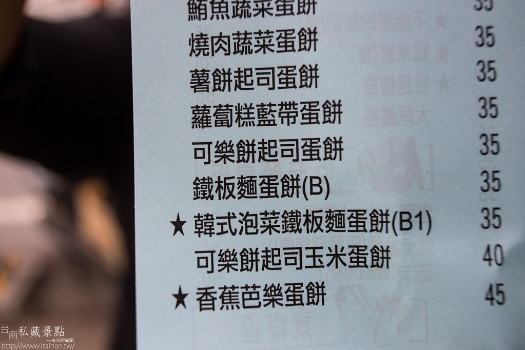 台南私藏景點-麻豆市場吃吃吃 (8)