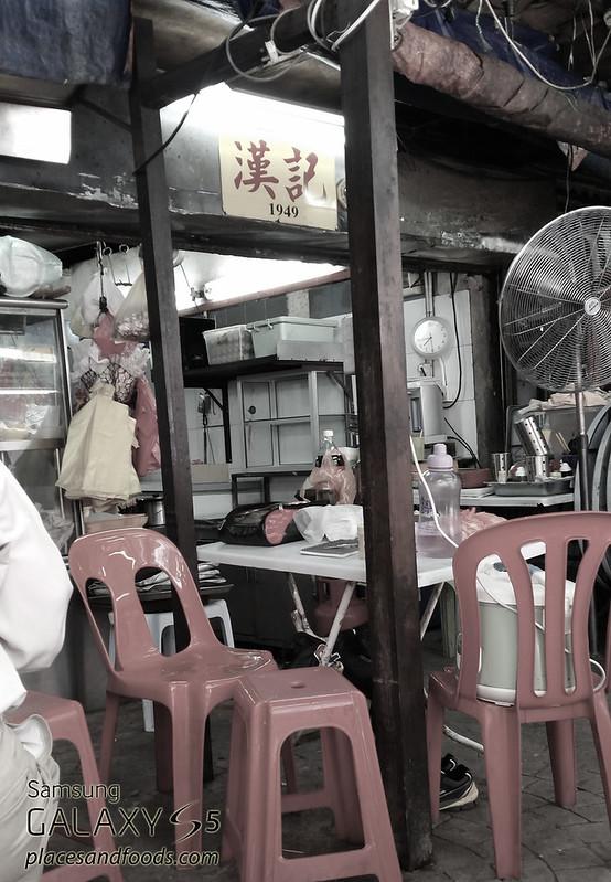 hon kee petaling street old signage