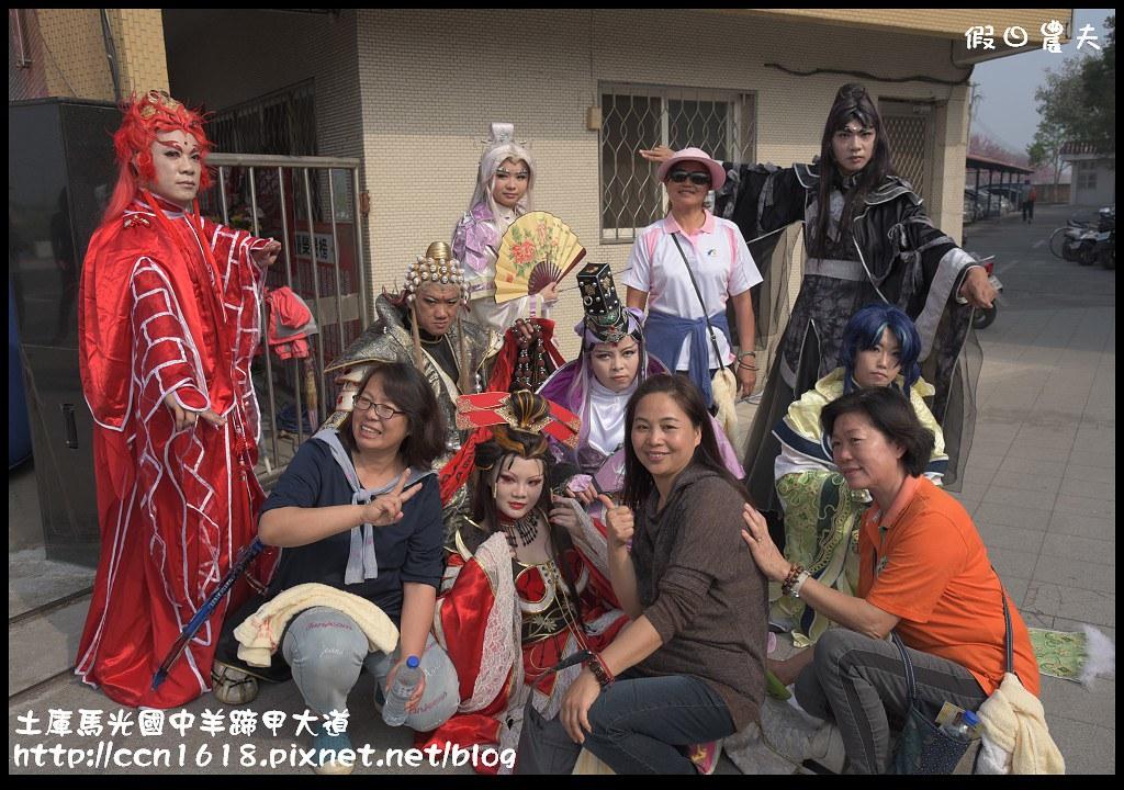土庫馬光國中羊蹄甲大道DSC_1045