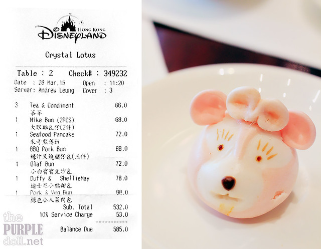 Crystal Jade Lotus Hong Kong Disneyland Review