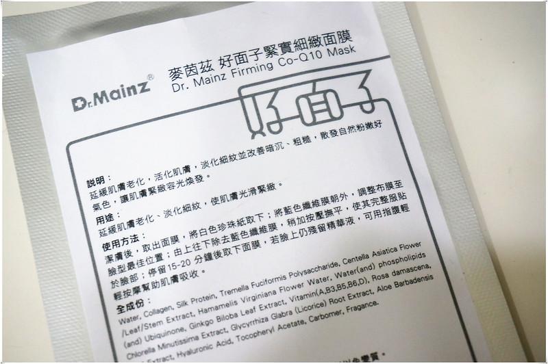 DSC05359_副本