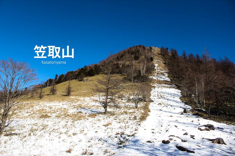 20131215-笠取山-0464-Edit.jpg
