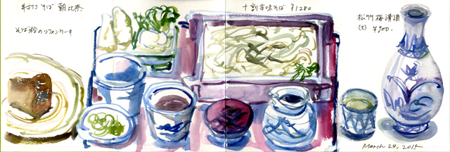 Soba noodle and sake