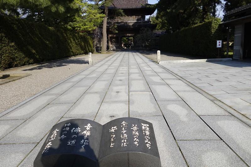 天徳院の回廊