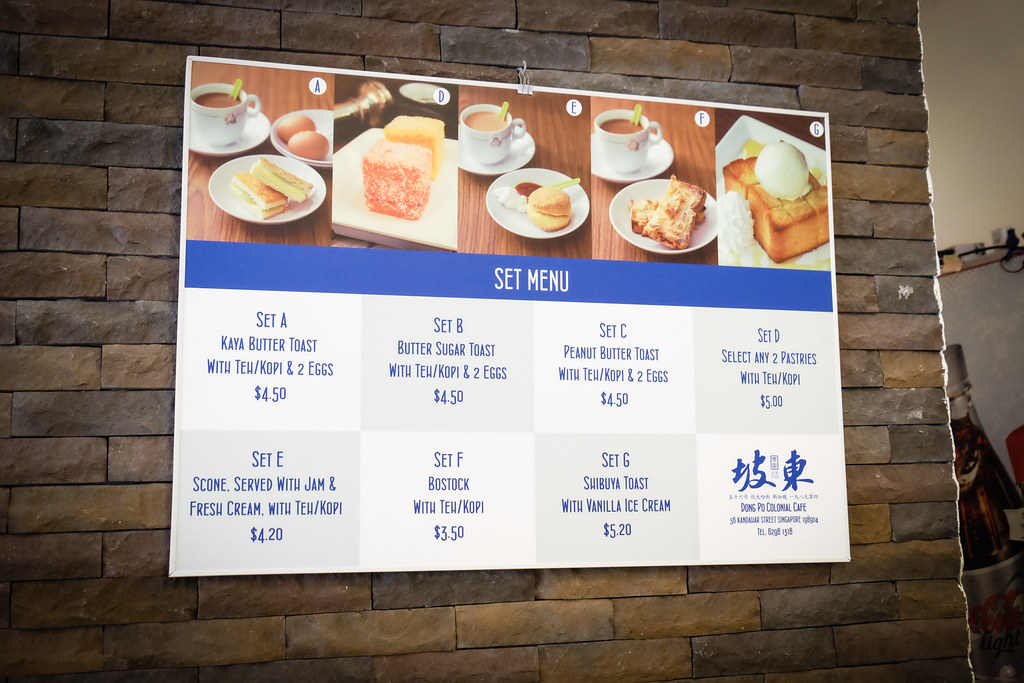 Dong Po Colonial Cafe Set Menu