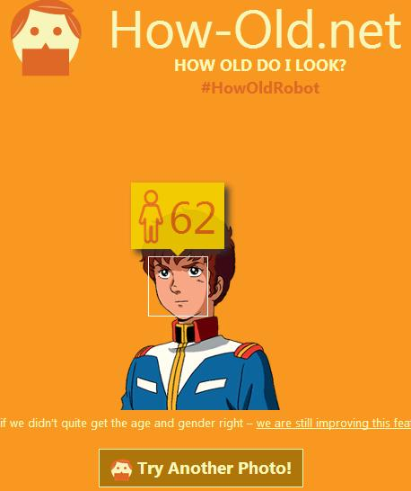 How-Old_Amuro_Ray(0079)