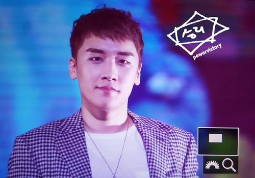 BIGBANG FM Guangzhou Day 3 2016-07-09 (97)