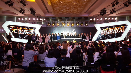 TOP Shanghai Press Con OUT OF CONTROL 2016-06-14 (94)