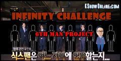 Infinity Challenge Ep.421
