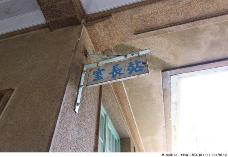 泰安舊火車站  泰安舊火車站泰安鐵道文化園區 后里泰安魅力商圈 泰安舊車站老街區 舊山線后里25