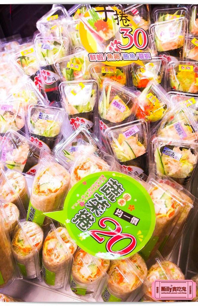 台中花田壽司0041