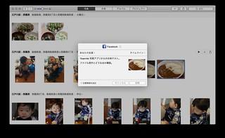 スクリーンショット 2015-04-09 21.44.14