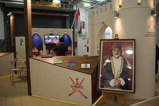 The Sultanate of Oman - London Book Fair 2015