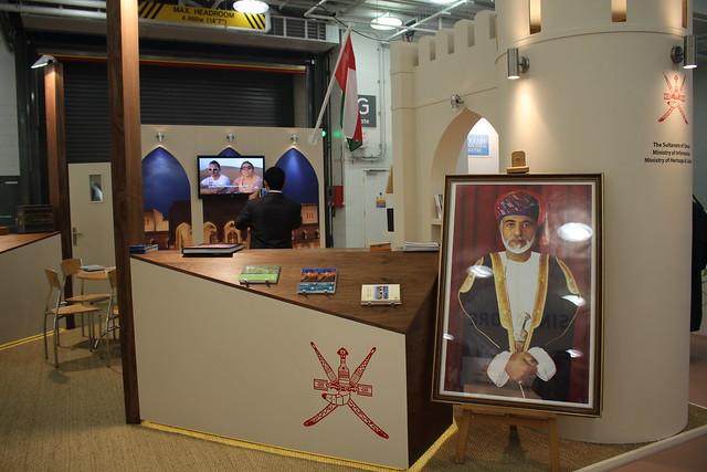 The Sultanate of Oman - London Book Fair 2015