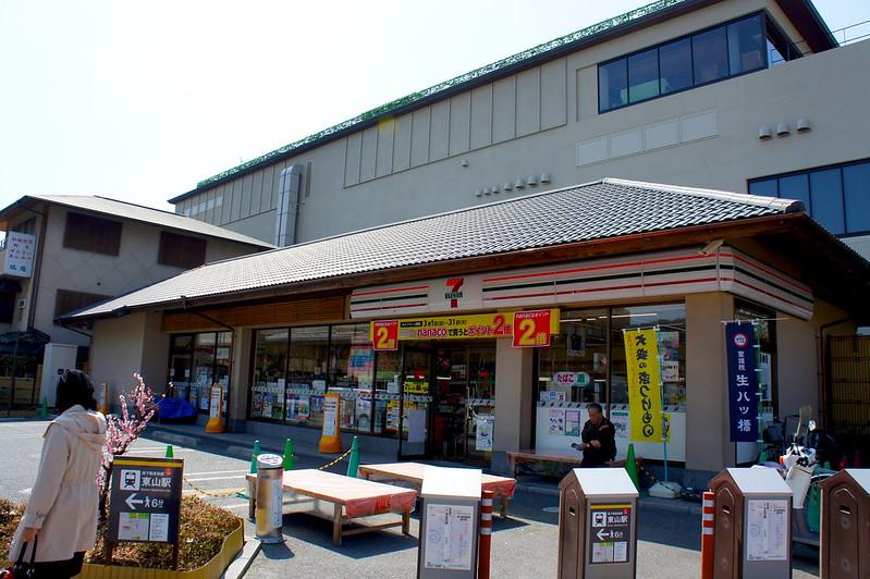 景観に配慮されたセブンイレブン/平安神宮(Heian-jingu Shrine / Kyoto City) 2015/03/17