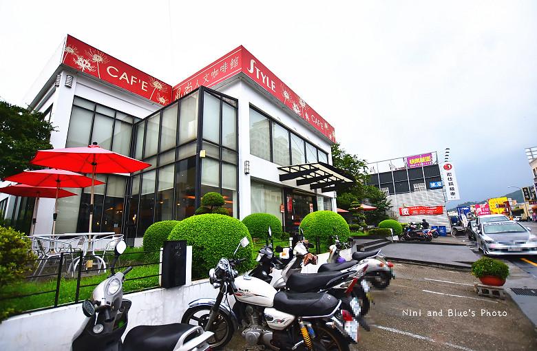 台中風尚人文美食簡餐廳下午茶illy咖啡大坑登山36