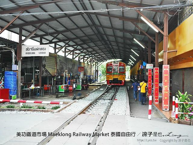 美功鐵道市場 Maeklong Railway Market 泰國自由行 26