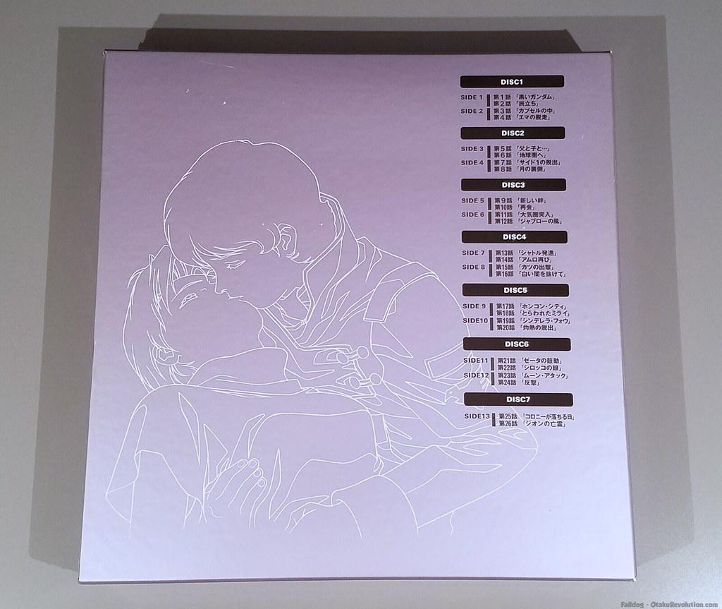 Zeta Gundam Laserdisc Box Set I 3