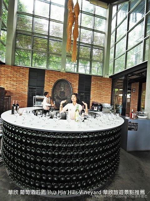 華欣 葡萄酒莊園 Hua Hin Hills Vineyard 華欣旅遊景點推薦 59