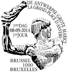 16 Grote Markt Antwerpen zBXL N