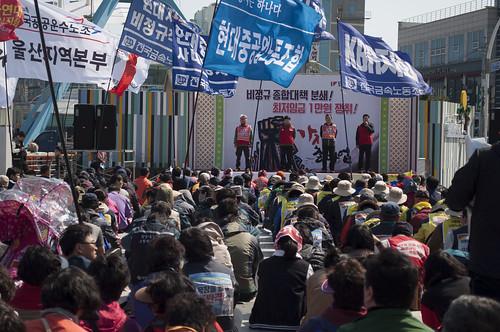 영남노동자대회2