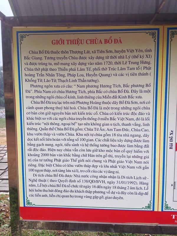 Bo Da Pagoda (1)