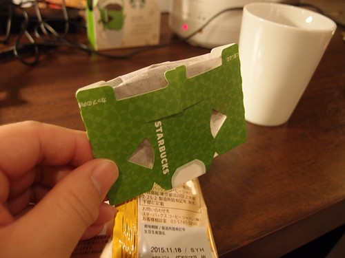 Photo:origami009 By toshifukuoka
