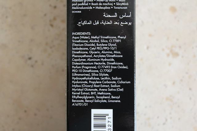 Make up for ever green primer ingredients